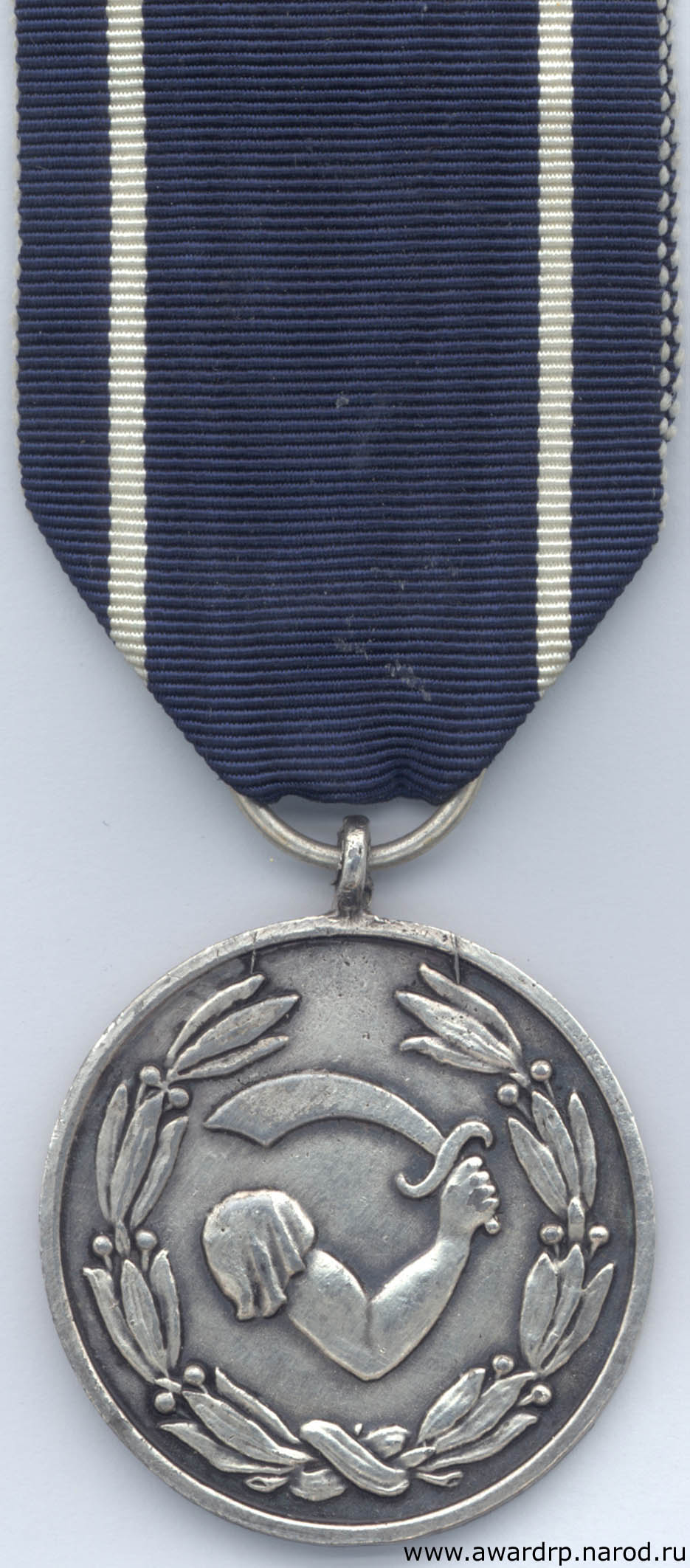 Поздравления при награждении медалью